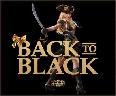 fb_ad_black_friday_2020.jpg
